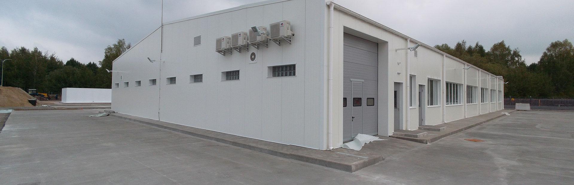 Офисно-складские помещения