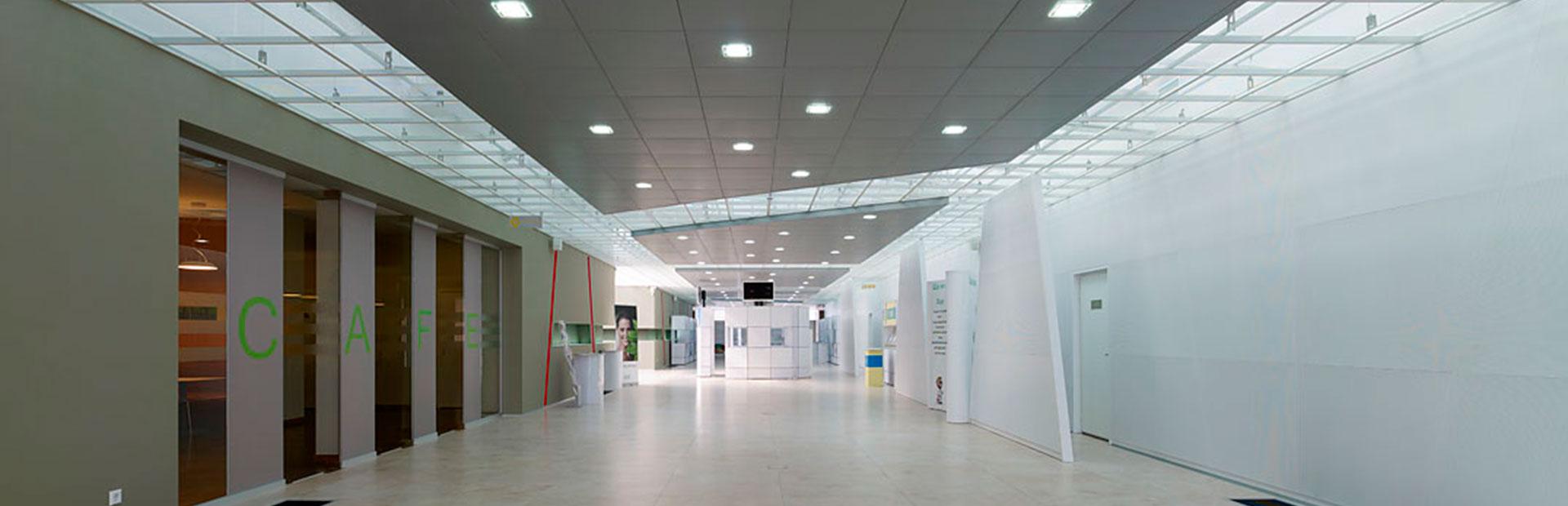 Конференц Холл